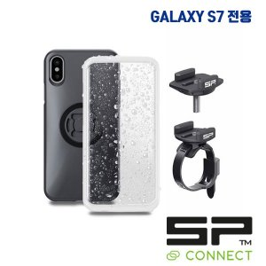 SP CONNECT 바이크 번들 S7